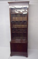 Edwardian Mahogany Cabinet €1250