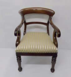 Victorian Mahogany Carver Chair €595